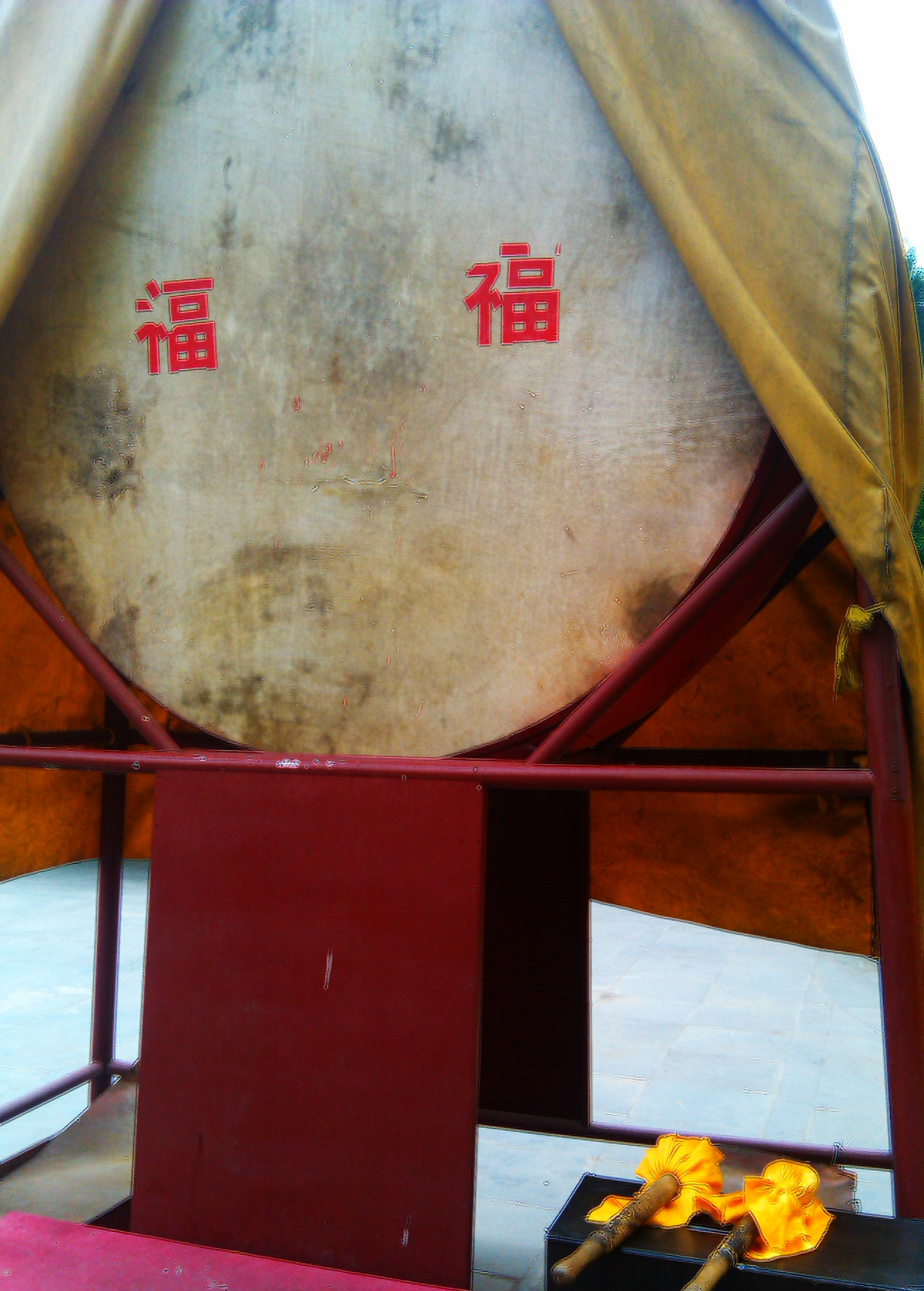 Big Drum on China tour 2011