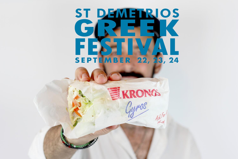 St. Demetrios Greek Festival — Stavie