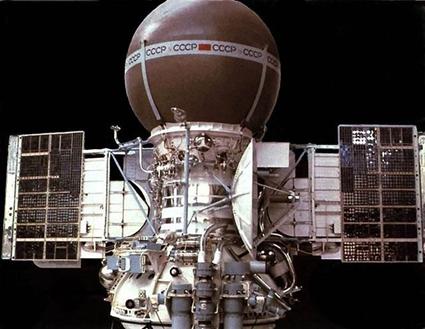 La sonde Vénéra 9