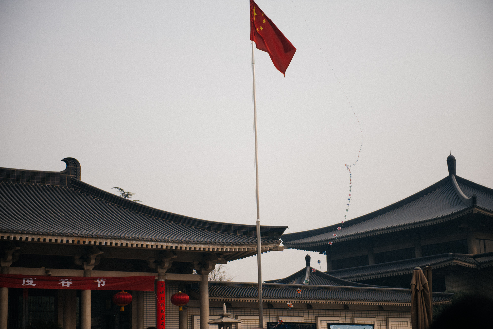 On Lunar New Year's day, someone flies a kite into infinity in front of the museum.