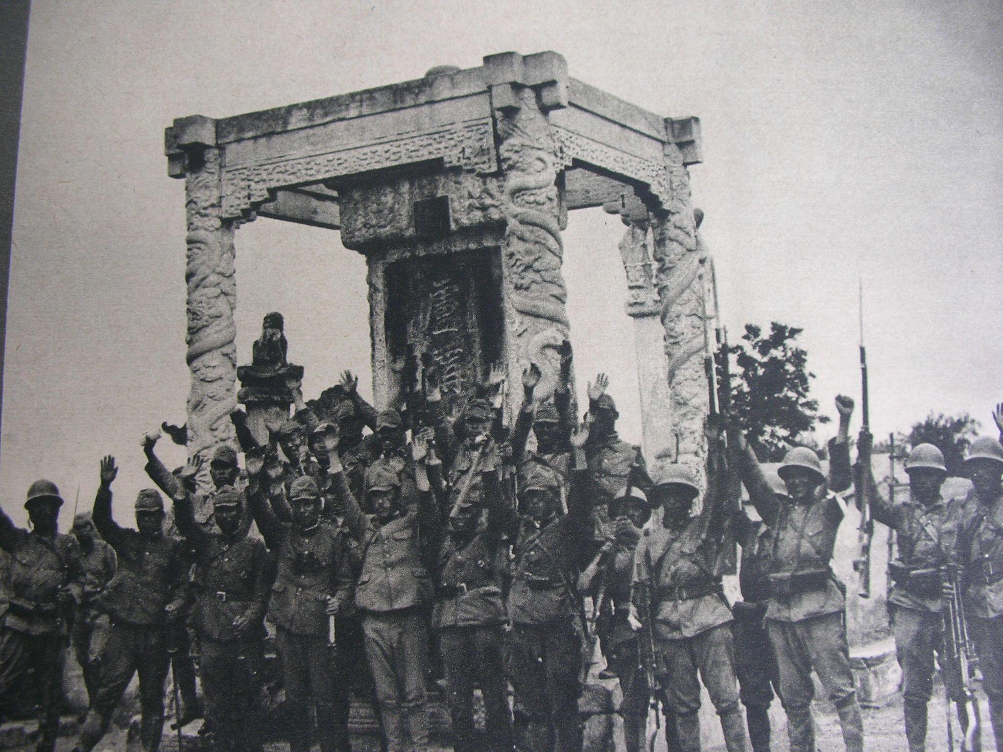 Japanese troops celebrate victory at the Lugou Bridge in 1937 (World War II Database)