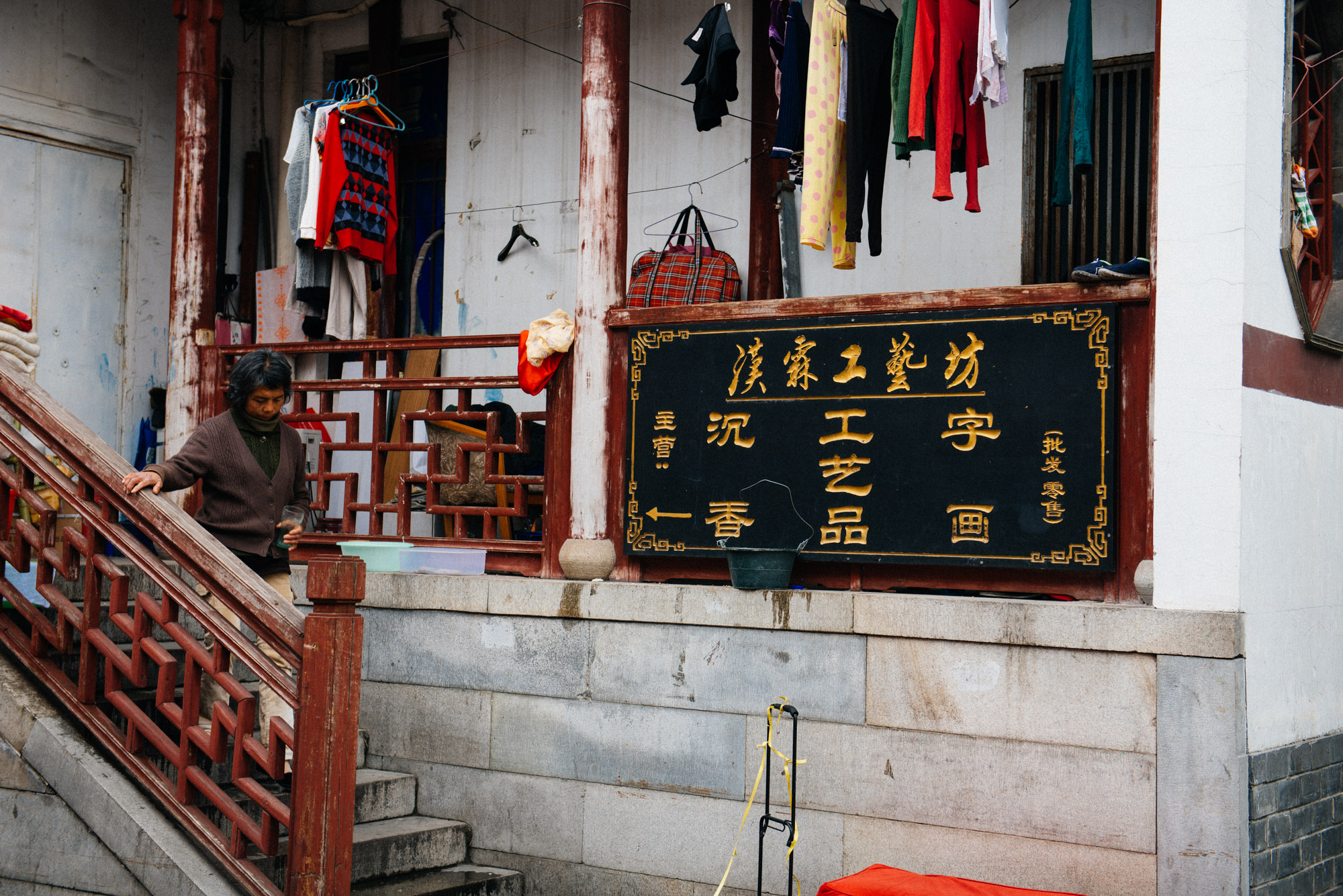Some people still live in the ancient houses in the town.Qibao is also known to be the place where  Zhang Chongren , the artist who inspired  Chang Chong-Chen , character of the Adventures of Tintin.