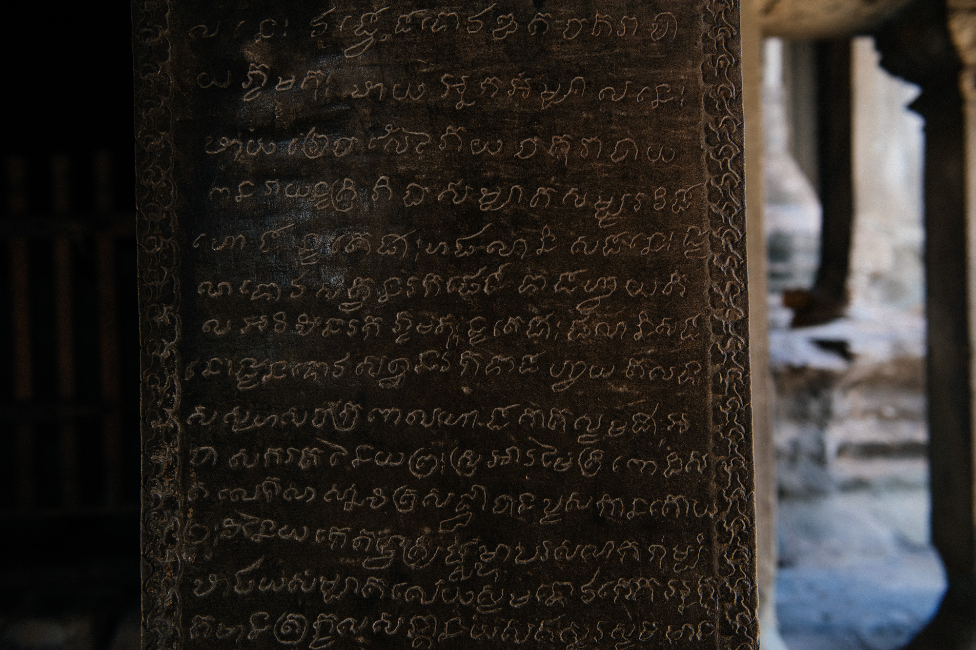 Inscriptions on the columns were added later and were written in either Sanskrit or ancient Khmer.