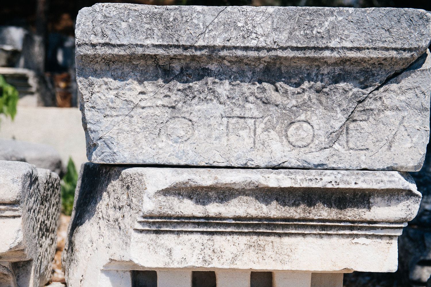 "I don't know greek, ancient or modern. but it seems to me that ""τοποελ"" is written on this stone, which means absolutely nothing. If you know greek, please let me know what it is. It may be a partial as well."