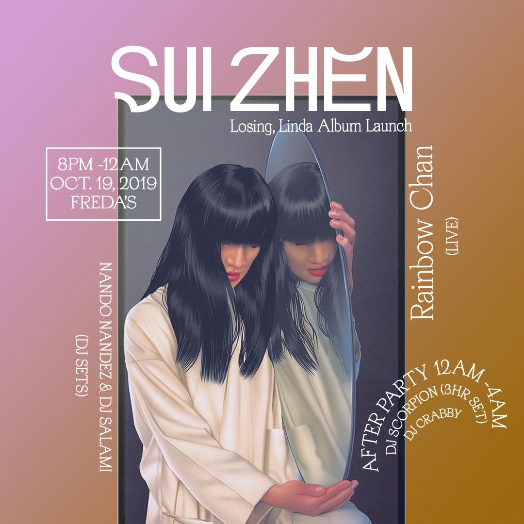 sui-zhen-SQ.jpg