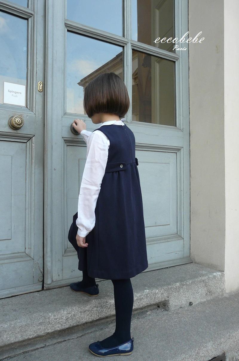 イタリア製 ストレッチ生地 ジャンバースカート 画像  CHASUBLE ④.JPG