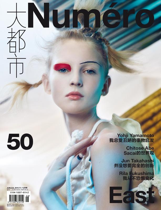 Cover Numero China June 2015