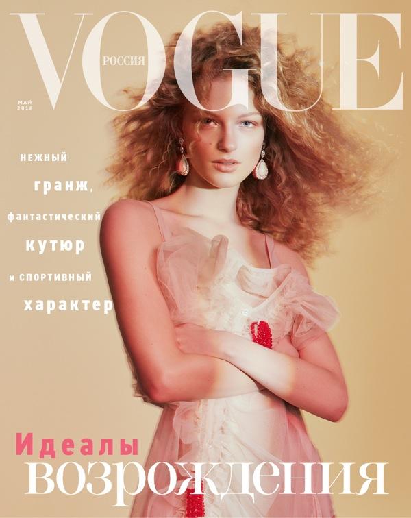 Cover_may3.jpeg