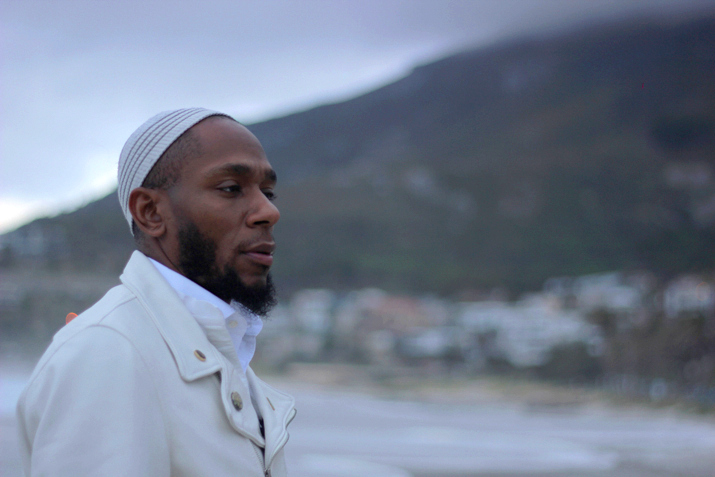 Yasiin Bey - Deliver Farewell Performance