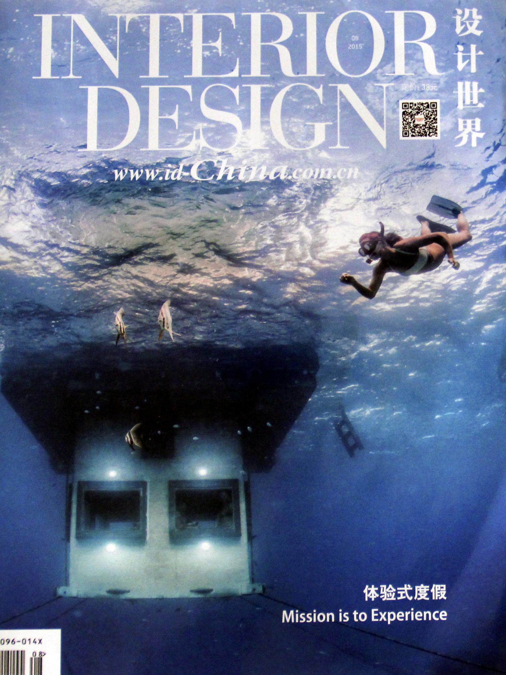 Interior design china - gran fierro