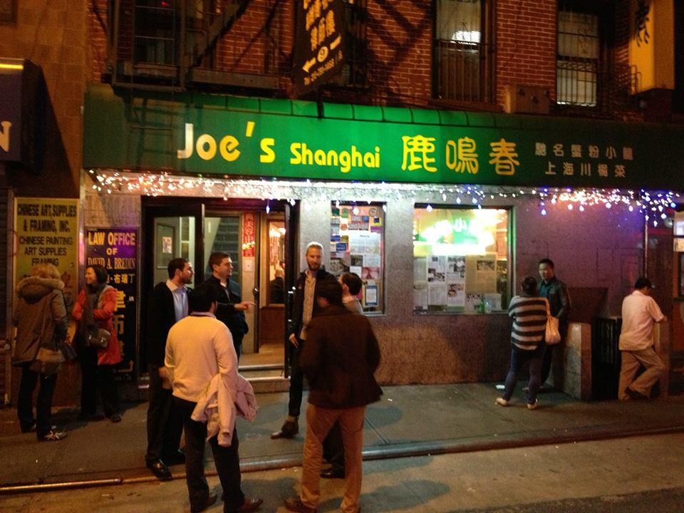 Best Soup Dumplings - Joe's Shanghai, NYC
