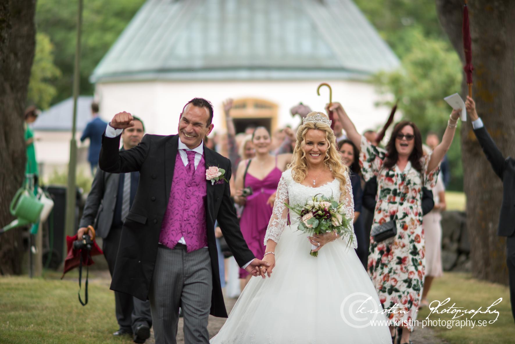 Bröllopsfotograf i Eskilstuna, Kristin - Photography-238.jpg