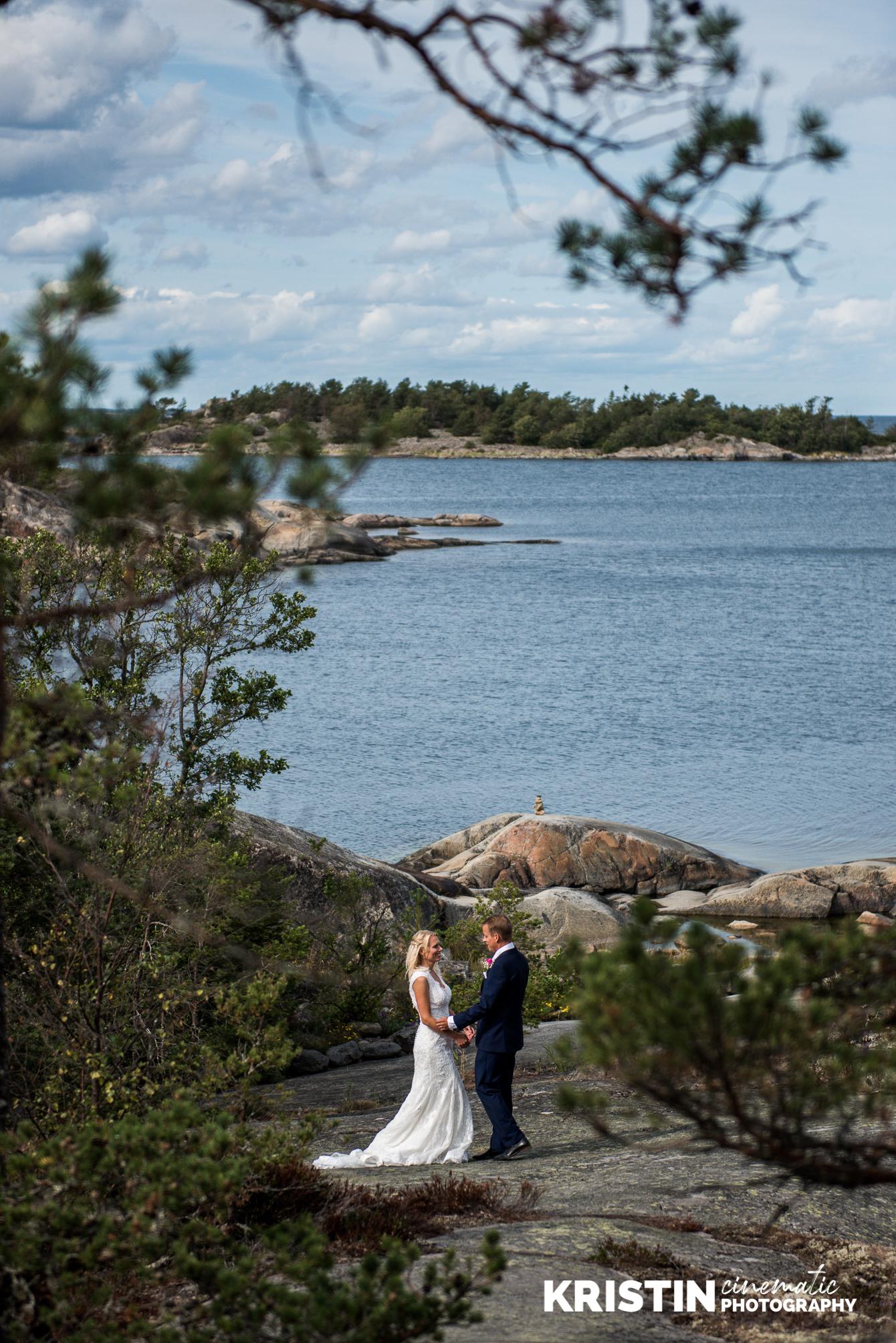 Bröllopsfotograf i Eskilstuna Kristin - Photography-18.jpg