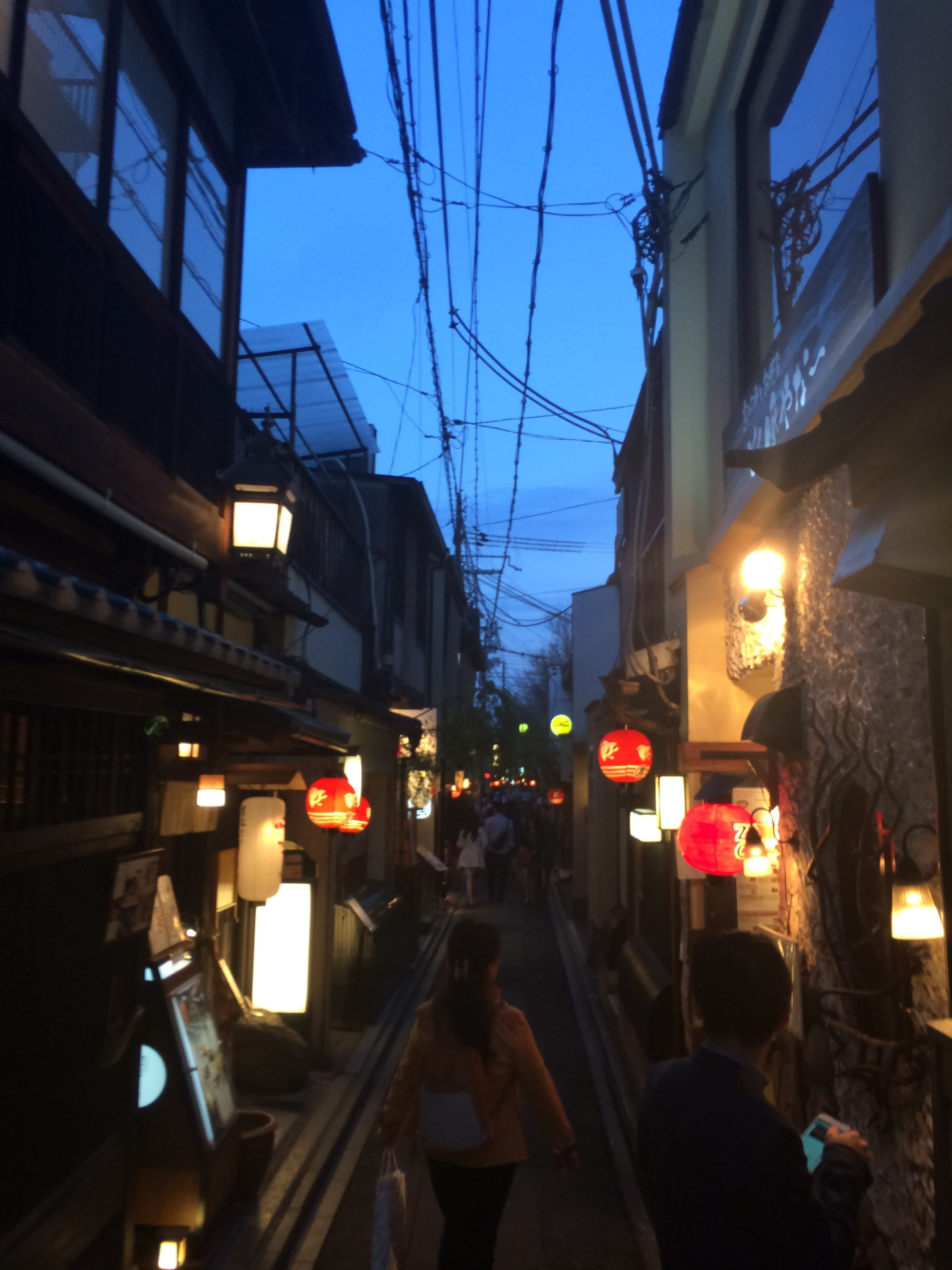 Kyoto Nighttime Alley