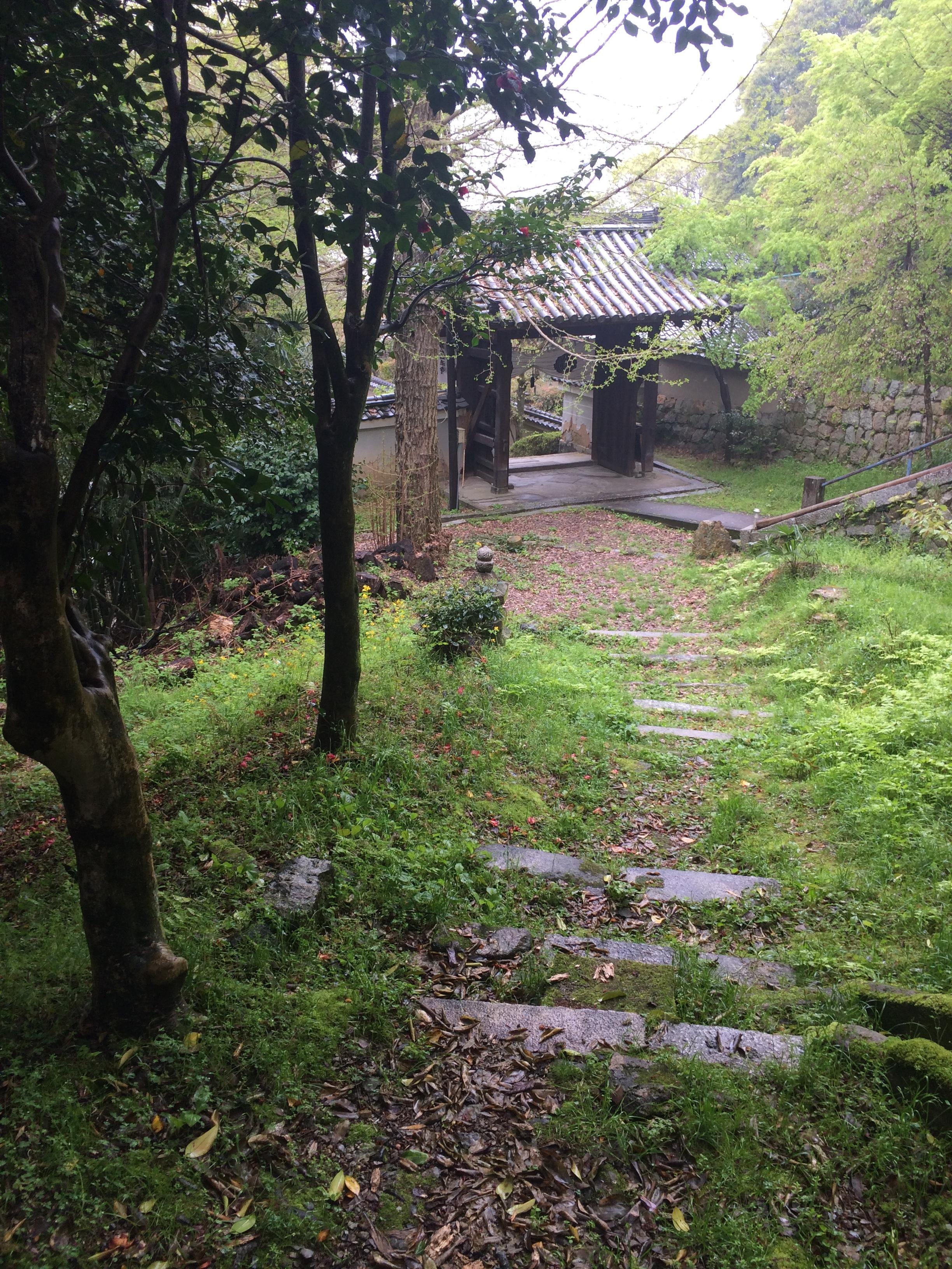 Hideaway on Kyoto Hillside
