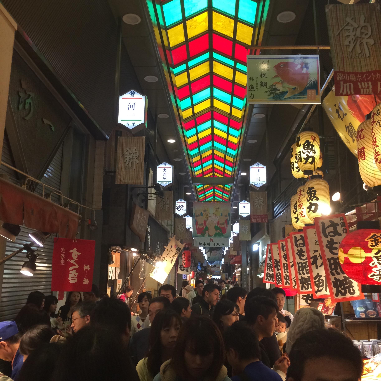 Crowds in Nishiki