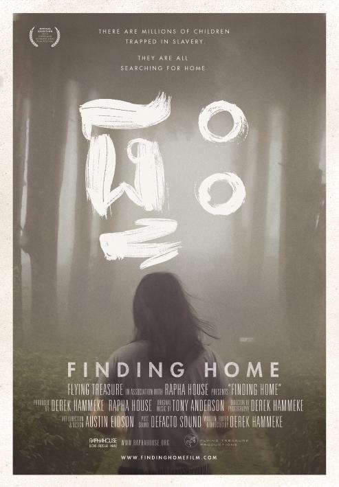 Finding Home - Gaochen Xiong.png