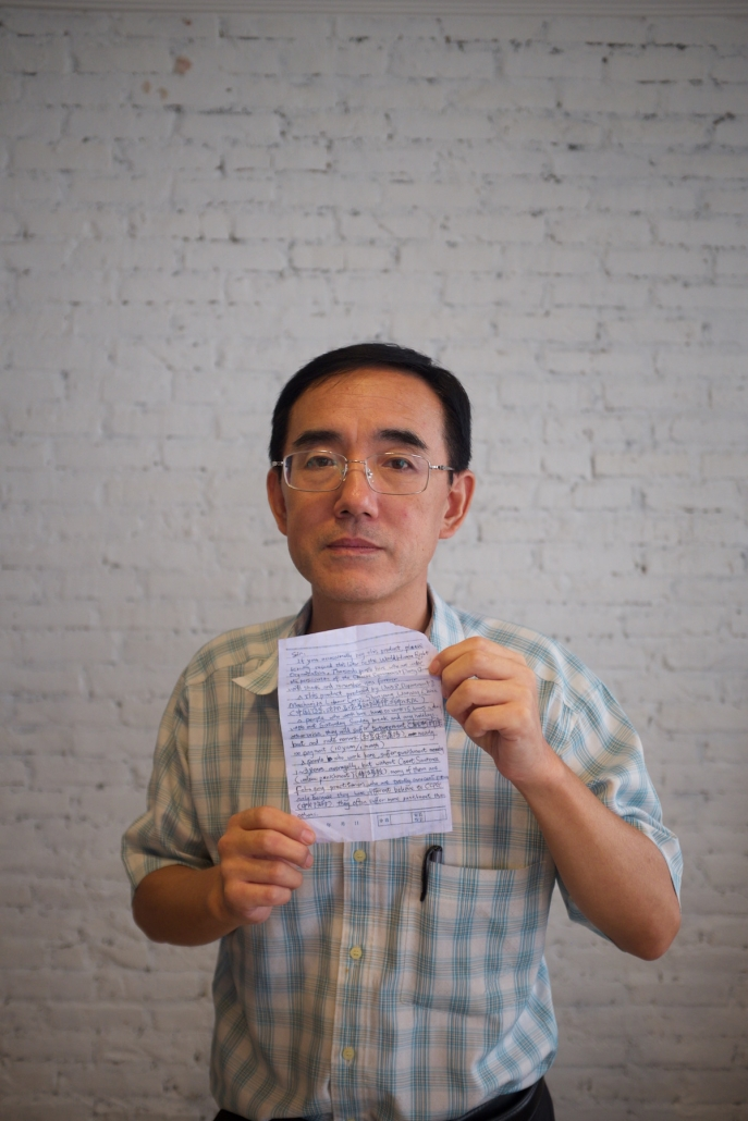 Letter_from_Masanjia_5-1-687x1030.jpg