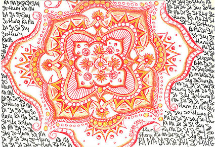 Mandala surrounded by mantra, by Stephanie Smith