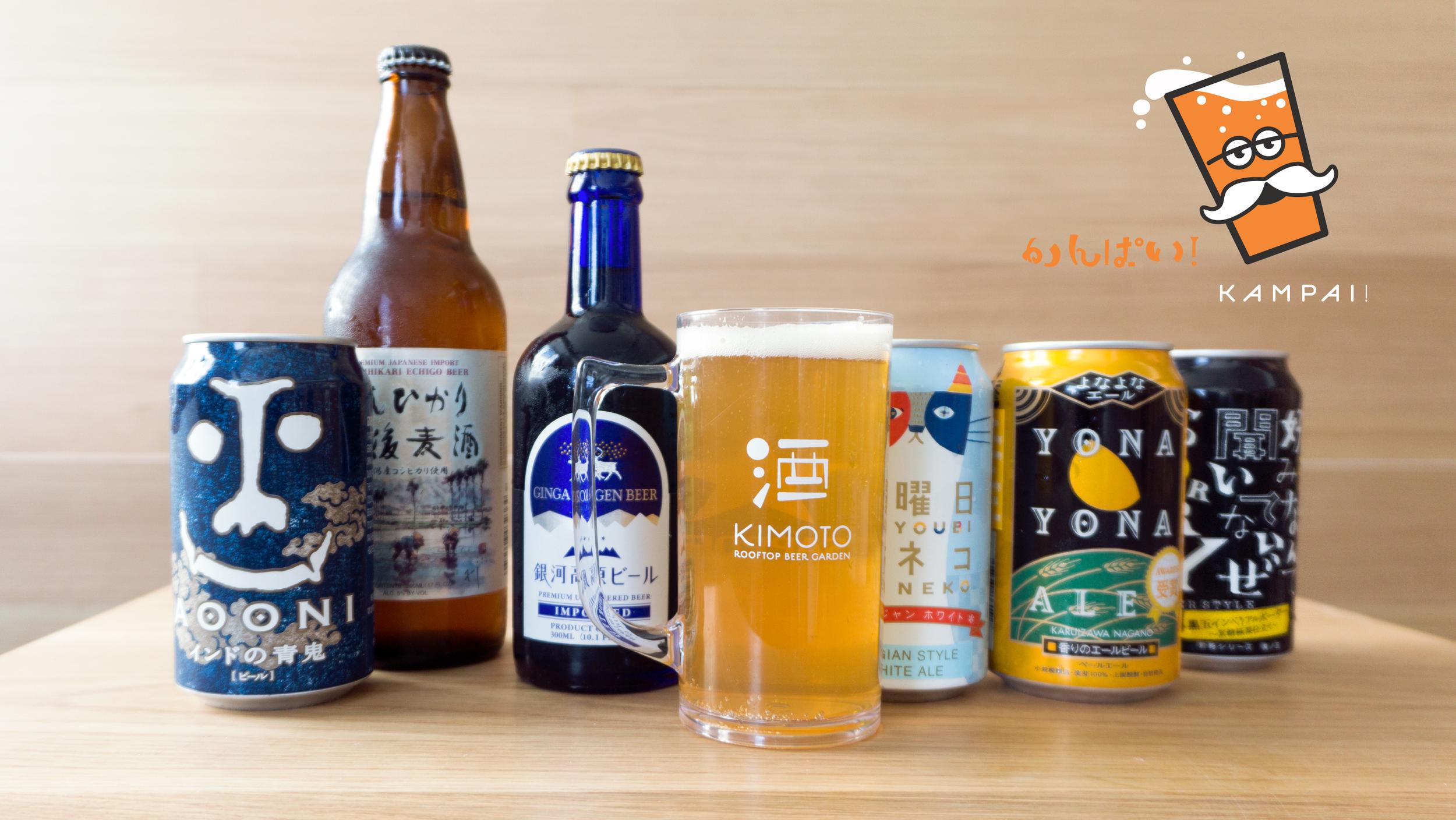 Various Japanese Craft beers served at Kimoto Rooftop