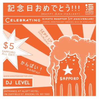 Come celebrate our one year anniversary with us!