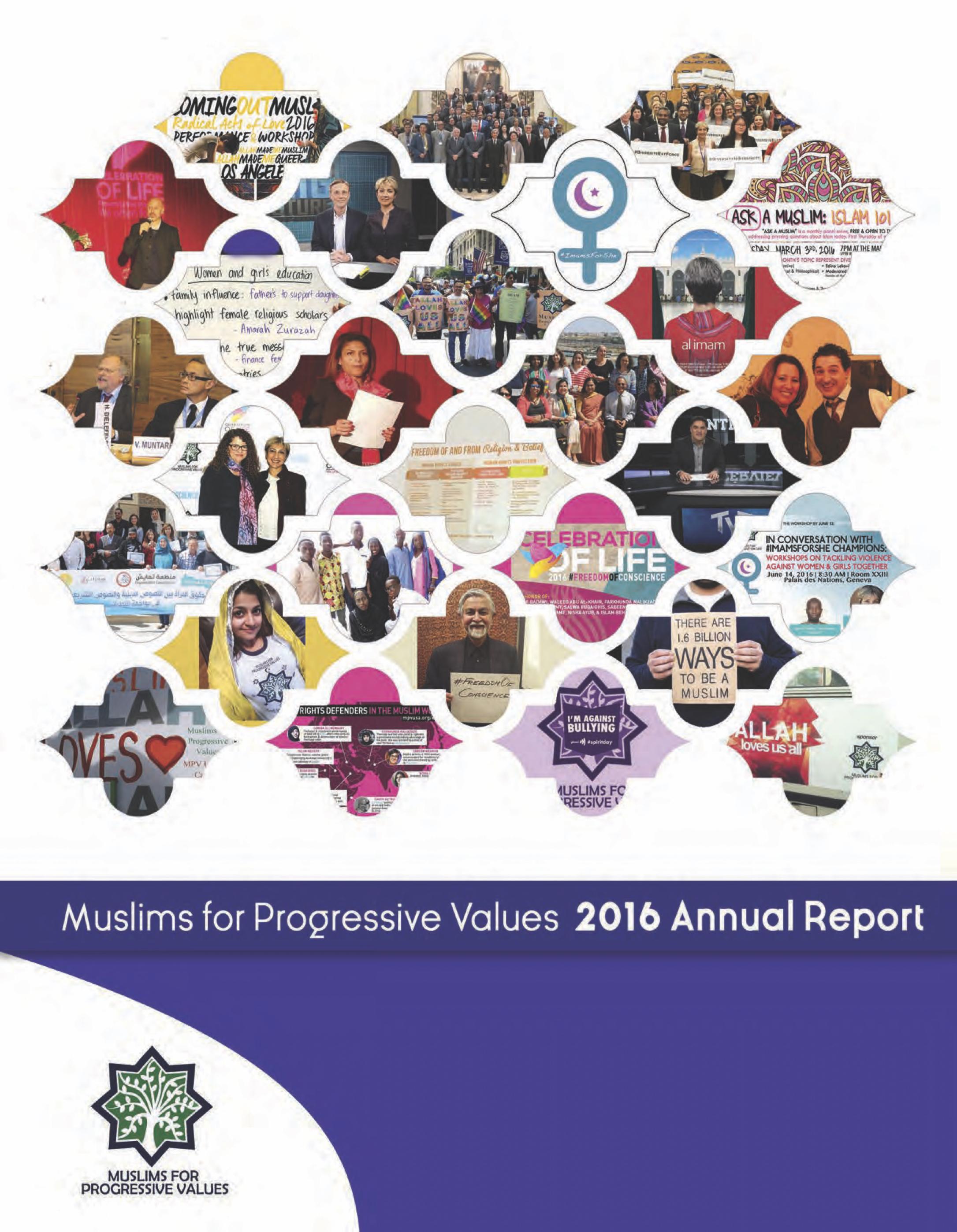 2016-annual-report-finalLR.jpg