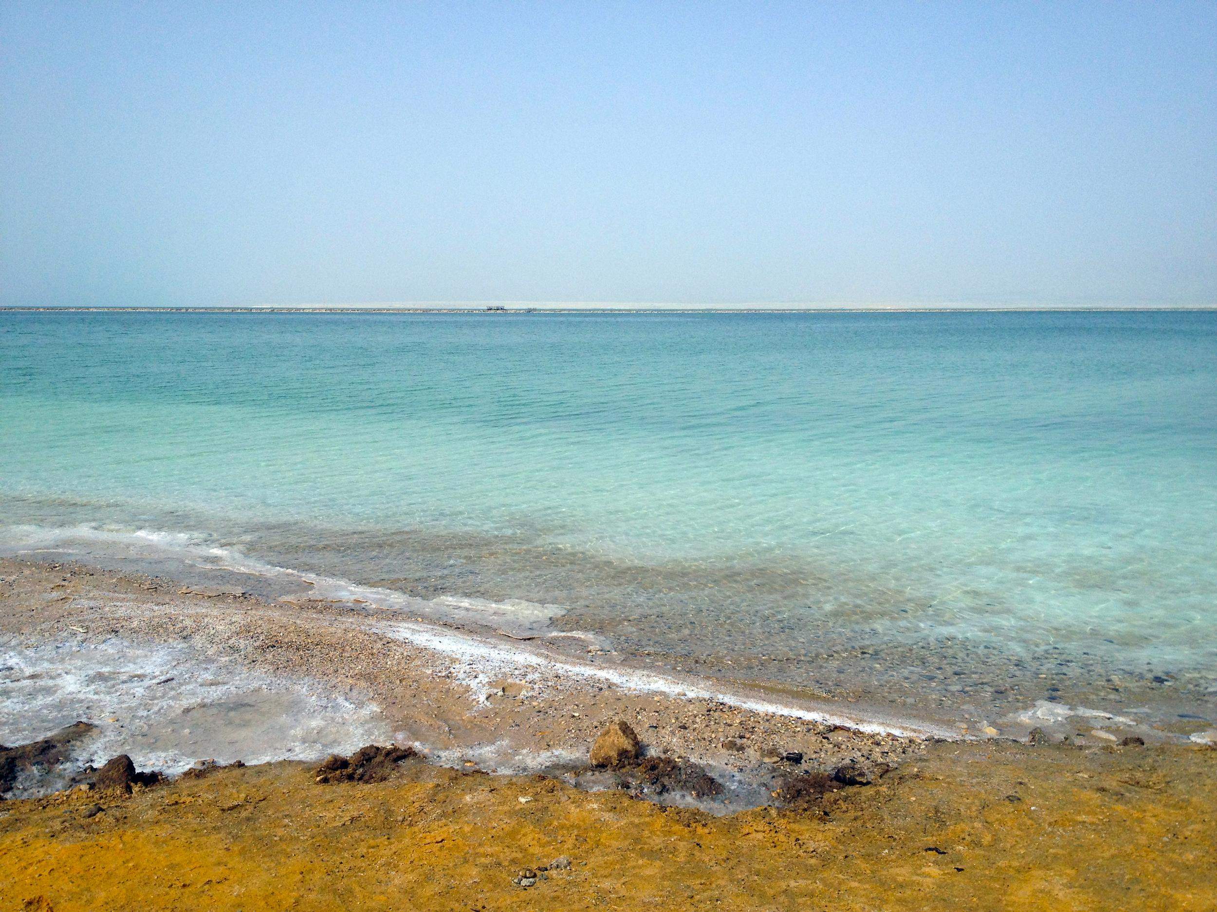 Copy of The Dead Sea