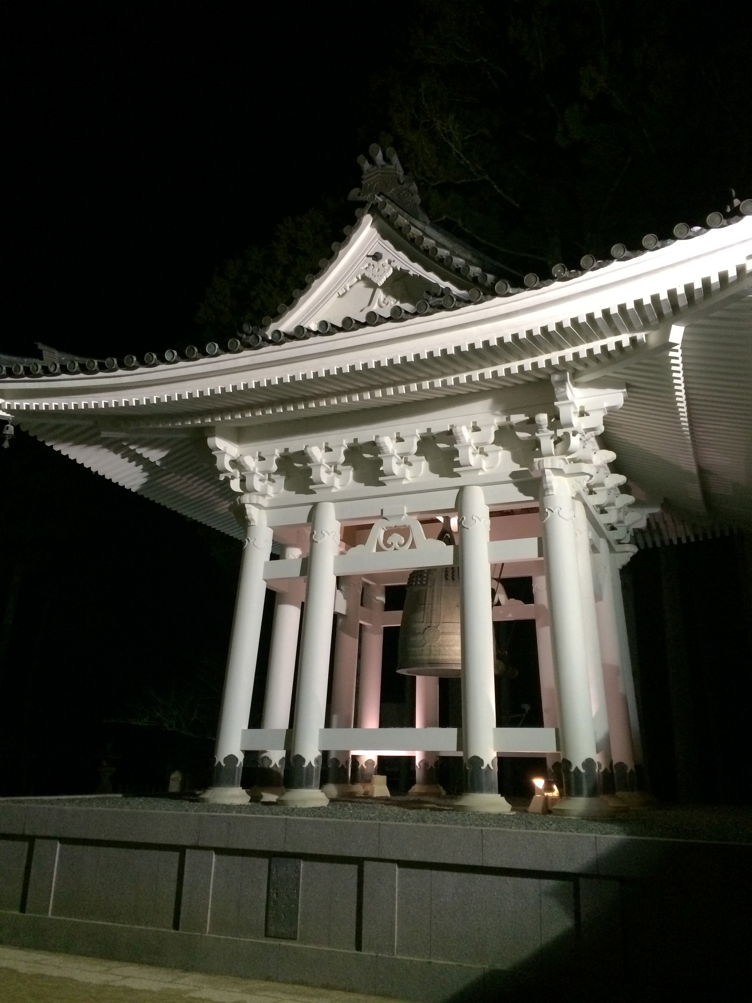 ZoomVacationsJapanMtKoyaTemple.jpg