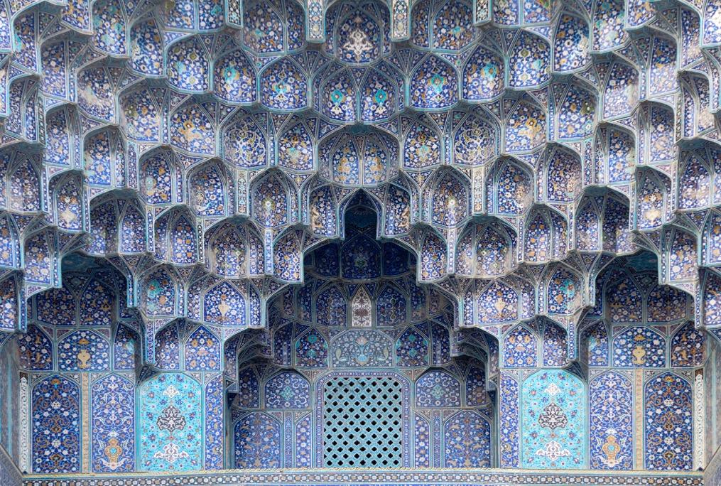 MosqueInterior.jpeg