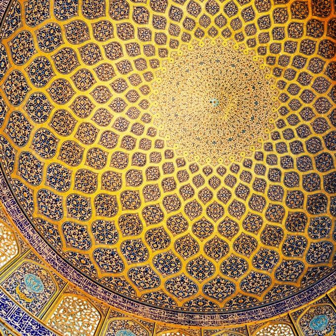 Sheikh Lotfollah Mosque Isfahan.resized.jpg