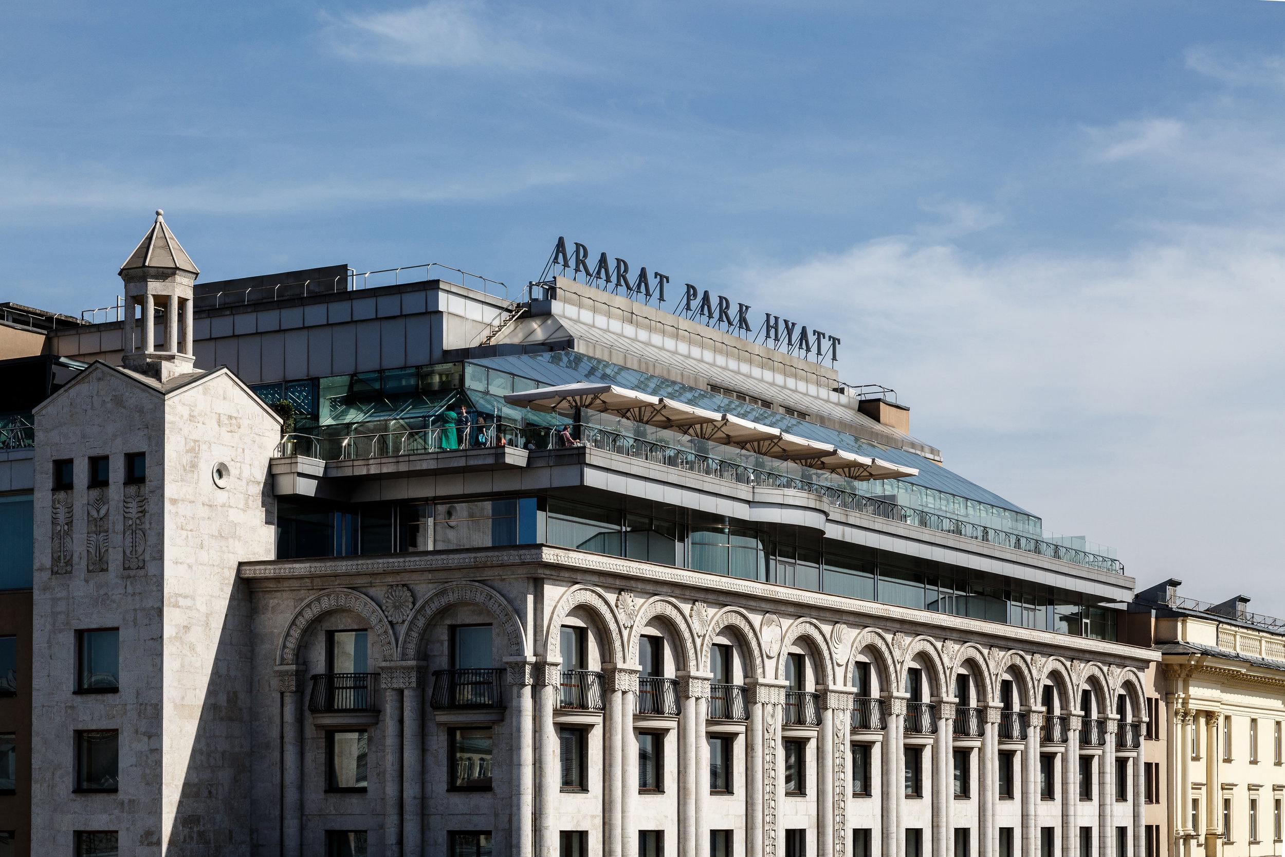 Ararat-Park-Hyatt-Moscow-Exterior-Logo.jpg