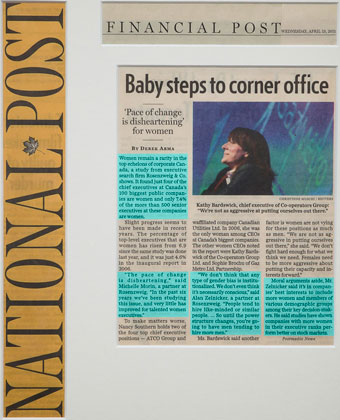 Baby Steps to Corner Office