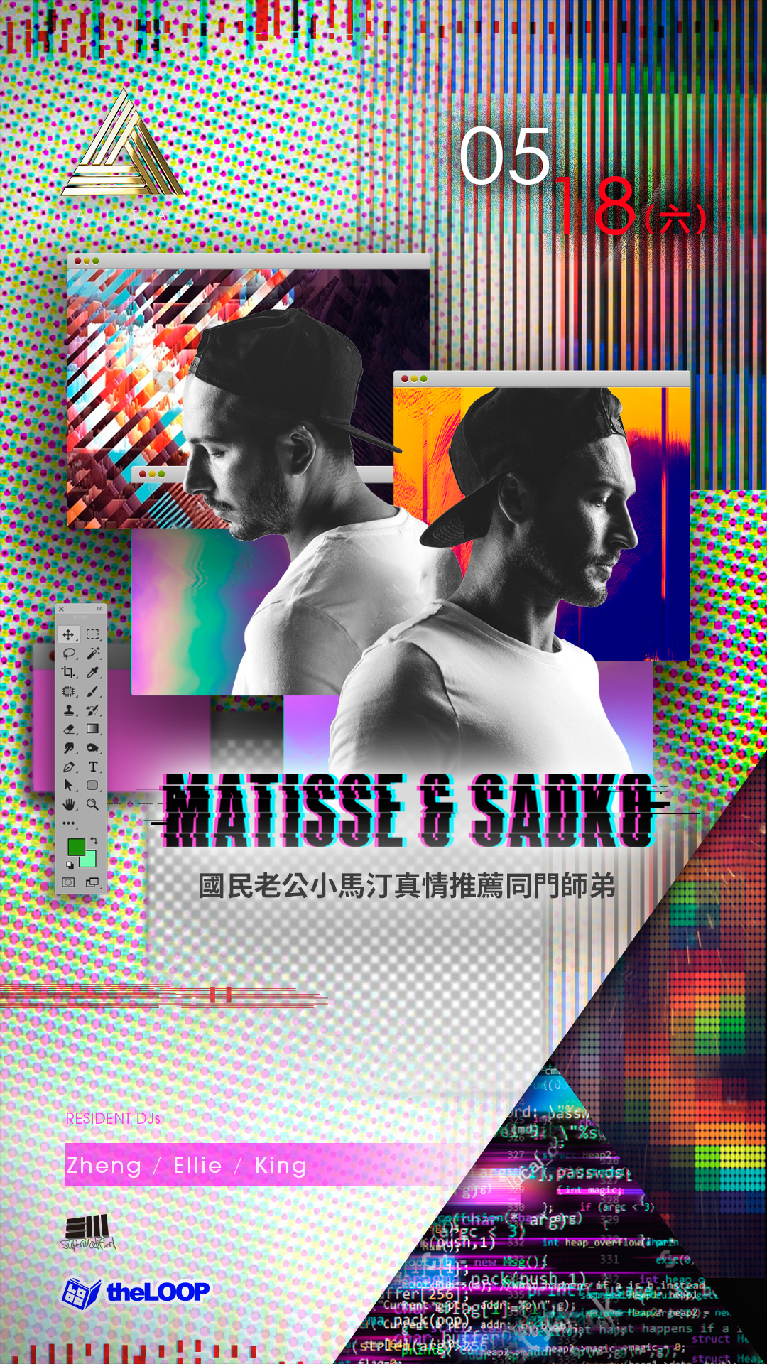190518_Matisse & Sadko_直1920_A.jpg