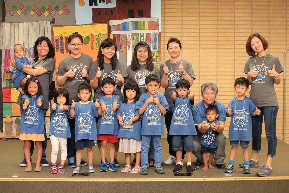 2015 VBS 暑期兒童聖經學校