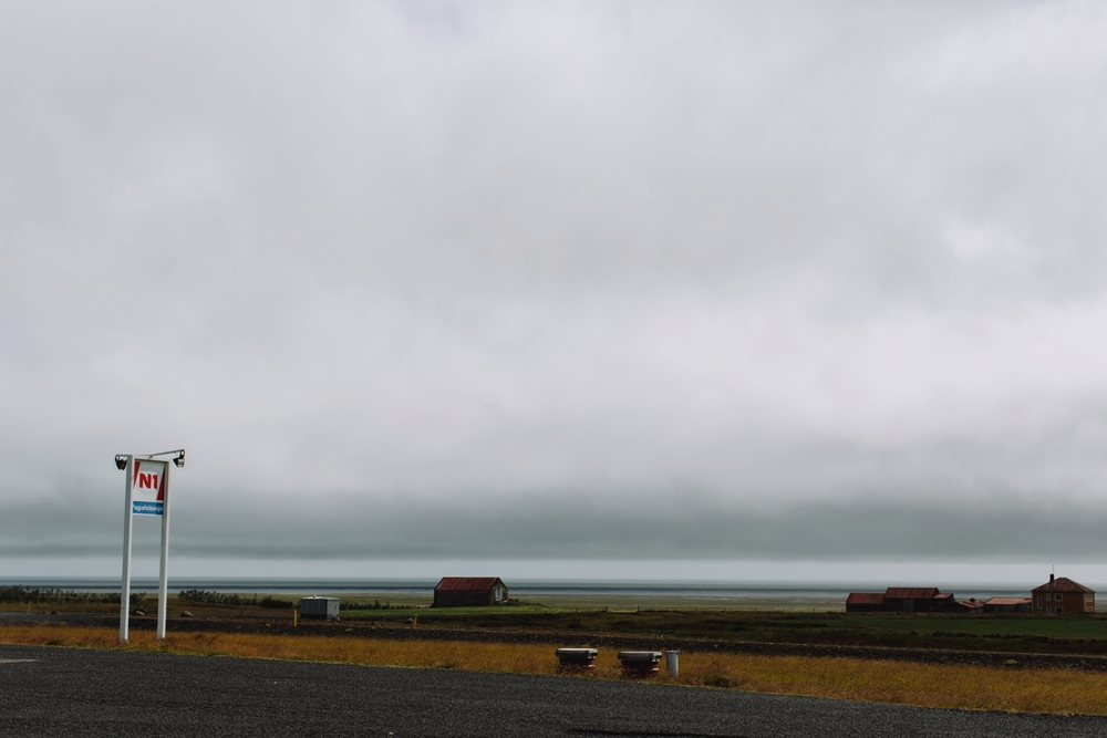 iceland-elopement-photographer-048.jpg