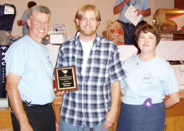 christopher_2004_award.jpg