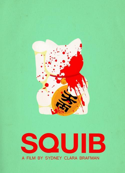 squib+minimalist+poster+for+web.jpg