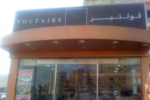 Visualeyes_Voltaire_Signage_2.jpg
