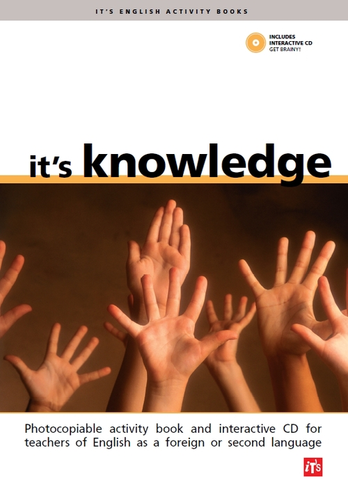 its-knowledge-cover.jpg