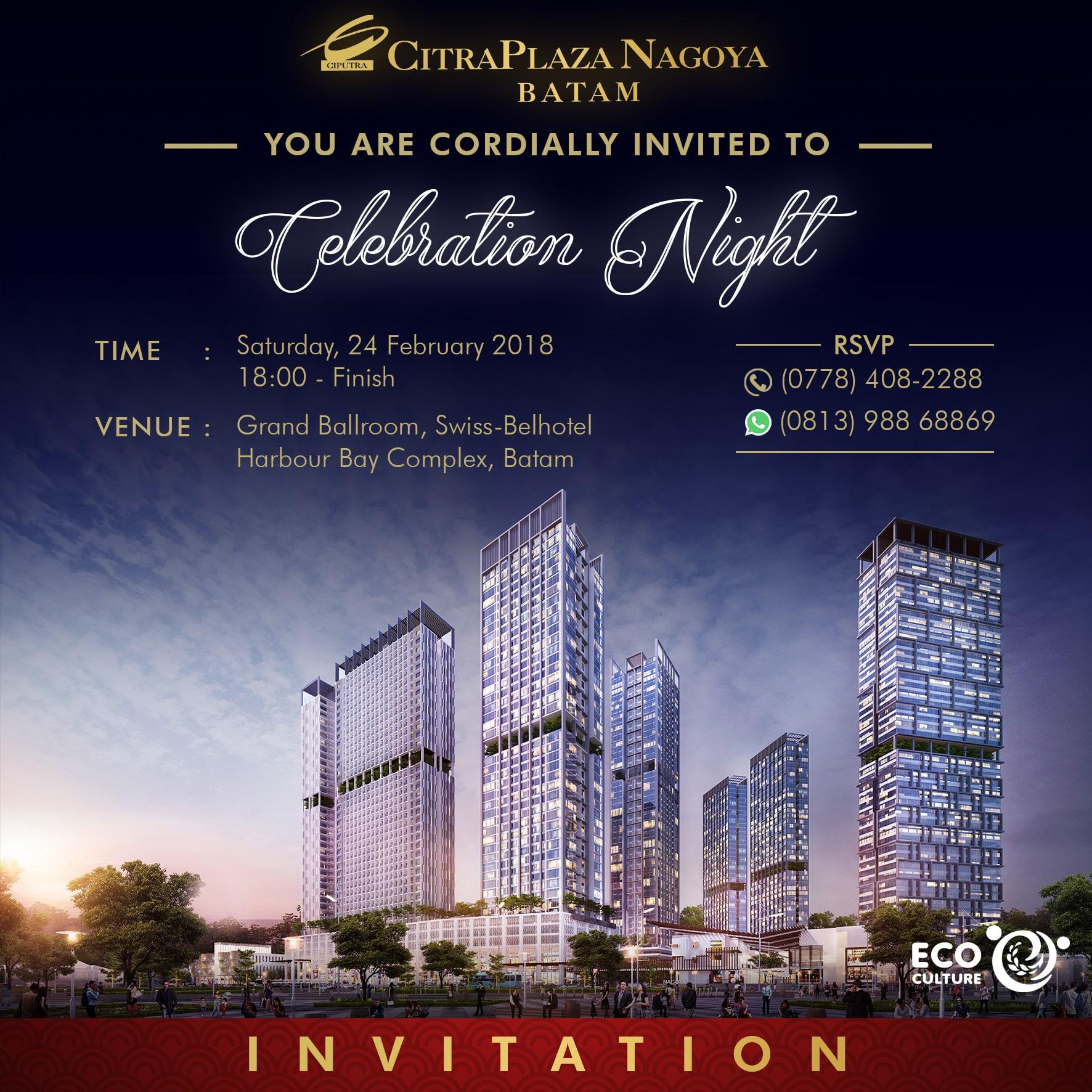 FA_INVITATION_EVENT24FEB-min.jpg