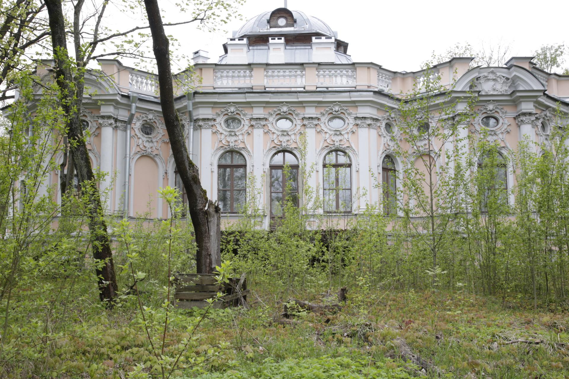 Yusupova (Pushkin)