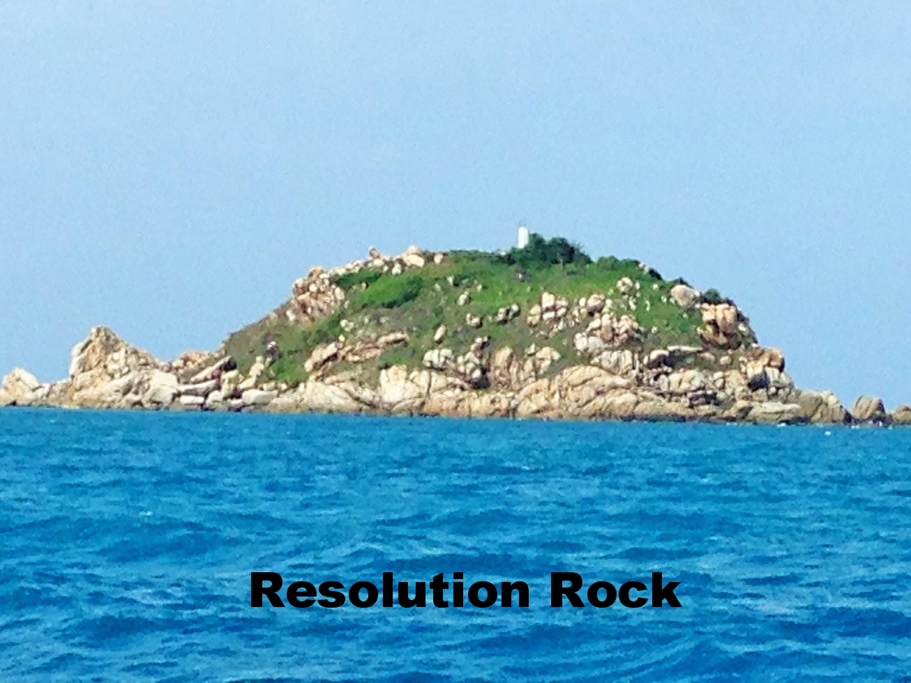 Resolution rock.JPG