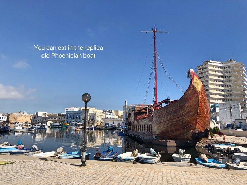 P boat.jpg