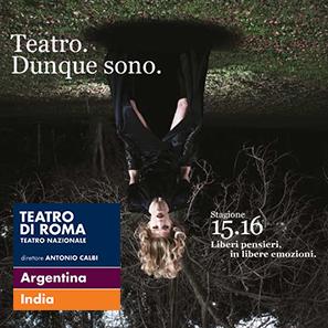 teatro di roma.jpg