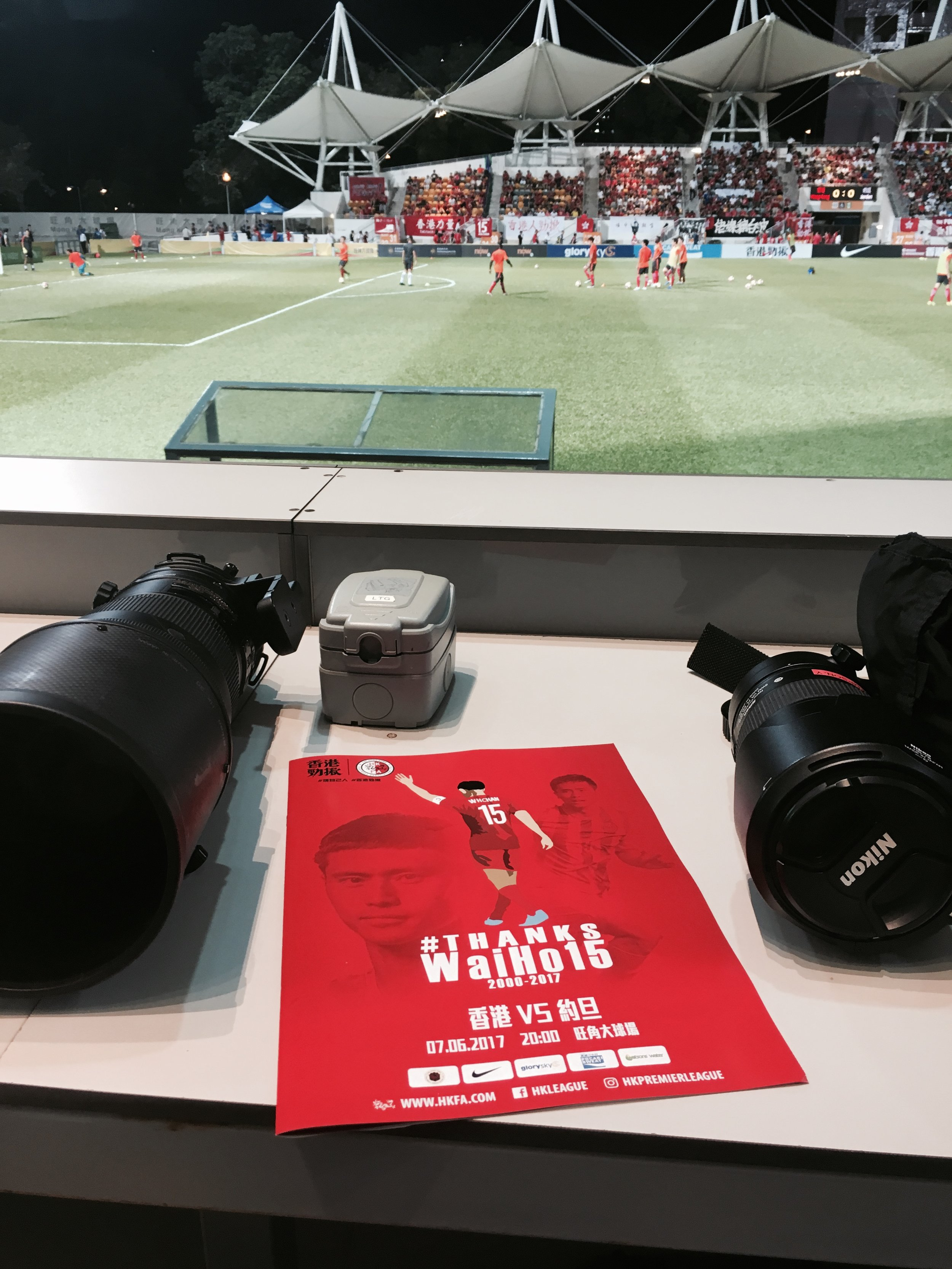 香港對約旦友誼賽,亦都係大豪 - 陳偉豪最後一次代表香港隊上陣