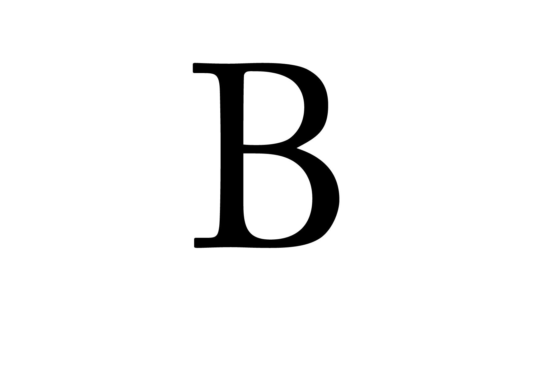 letter B_edited-1.jpg