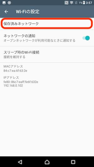 Screenshot_20180404-155754.png