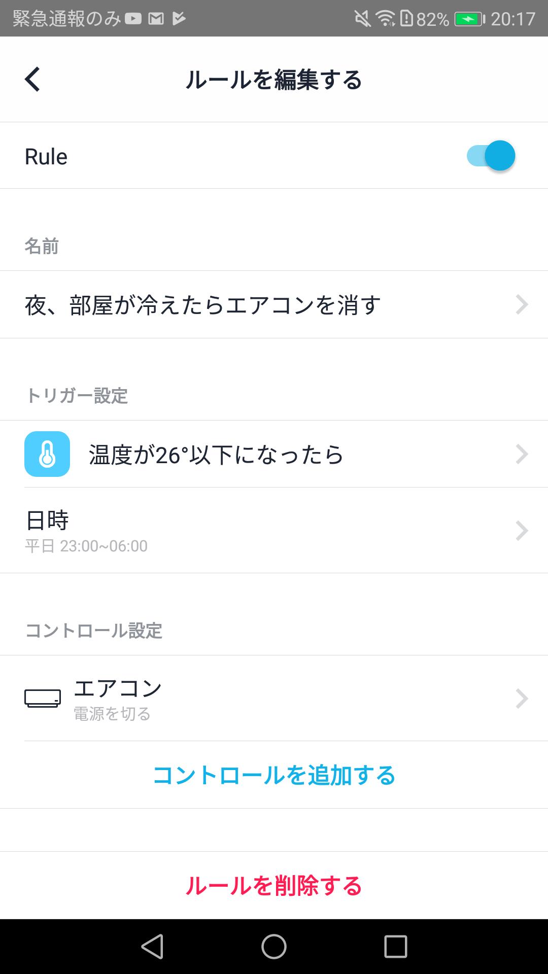 Screenshot_20180814-201748.png