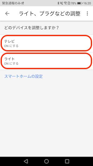 Screenshot_20180926-162048.png