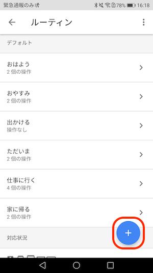 Screenshot_20180926-161801.png